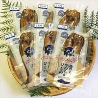 骨まで食べられる干物 まるとっと ほっけ開き しお味 6枚 〔55g×6〕 北海道産 干物 ほっけ
