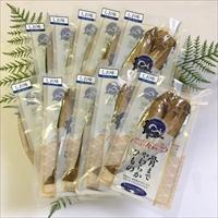 骨まで食べられる干物 まるとっと ほっけ開き しお味 10枚 〔55g×10〕 北海道産 干物 ほっけ