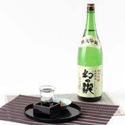ワイングラスでおいしい日本酒!まさに純米幻の瀧 純米吟醸