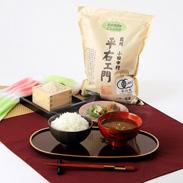 生き物と共生する田んぼを守る 有機栽培米 コシヒカリ 2kg