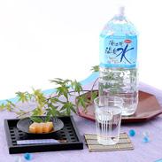 湯布院の自然が生んだ美味しい温泉水 ゆふいん福万水(2L×6本入り)