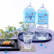 由布院ガーデン 大分県 湯布院の自然が生んだ美味しい温泉水 ゆふいん福万水〔2L×12本〕