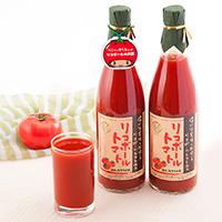 真っ赤なトマトで作りました 「真紅の宝石」リコボールトマトジュースギフトセット