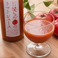 江津コンクリート工業 スパルタ生まれの笑ちゃんのトマトジュース トマトピューレ ギフトセット