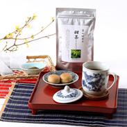 美味しく飲んで体調管理  甜茶 3点セット