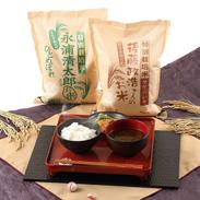 ササニシキ&ひとめぼれ  特別栽培米食べくらべセット