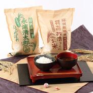 ササニシキ&ひとめぼれ  特別栽培米食べくらべセット20kg