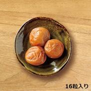 紀州南高梅 梅の実り 〔調味梅干(アカシア蜂蜜梅) 16粒入、4Lサイズ、塩分約8%〕