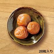 紀州南高梅 梅の実り〔調味梅干(アカシア蜂蜜梅)20粒入、4Lサイズ、塩分約8%〕