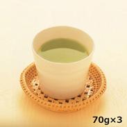 川根煎茶 〔70g×3袋〕