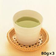 川根煎茶 〔80g×3袋〕