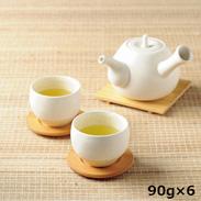 静岡有機栽培茶 〔煎茶90g×6袋〕