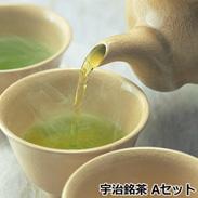 宇治銘茶 2種詰合せ 〔宇治玉露100g×1缶、宇治煎茶100g×1缶〕