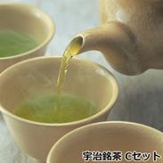 宇治銘茶 2種詰合せ 〔玉露(鳳光)180g×1缶、煎茶(慈光)180g×1缶〕