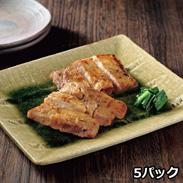 鹿児島県産黒豚モモ味噌漬 〔モモ味噌漬80g×5枚〕