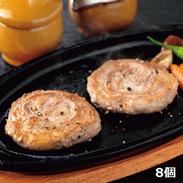 鹿児島県産黒豚を使ったジューシーなミニロールステーキ 〔黒豚ミニロールステーキ50g×8個〕