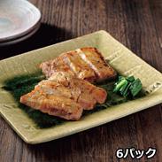 鹿児島県産黒豚モモ味噌漬 〔モモ味噌漬80g×6枚〕