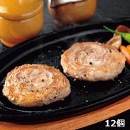鹿児島県産黒豚を使ったジューシーなミニロールステーキ 12個〔黒豚ミニロールステーキ50g×12個〕