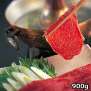 鹿児島県産黒毛和牛しゃぶしゃぶ用 〔肩ロース肉900g〕