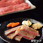 鹿児島県産黒毛和牛バラエティーセット 〔サーロインステーキ180g×3枚、肩肉(しゃぶしゃぶ用)700g〕