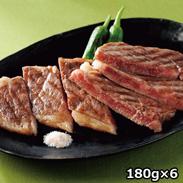 鹿児島県産黒毛和牛  6枚入り 〔サーロインステーキ 180g×6入り〕