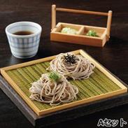 信州八割蕎麦 16食入り 〔200g×16入り〕