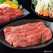 近江牛 バラエティーセット 〔肩肉・バラ肉(すき焼き用)・バラ肉(焼肉用)各300g〕