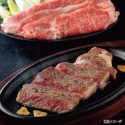 近江牛 バラエティーセット 〔サーロインステーキ200g×2枚、ロース肉(すき焼き用)300g、ステーキソース25g×2個〕