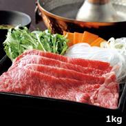 近江牛 ロースしゃぶしゃぶ用 〔ロース肉1�s、ゆずぽん酢200g〕