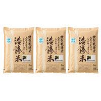 特別栽培米ミルキークイーン「浩誇米」〔特別栽培米ミルキークイーン3�s×3〕