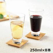 旬に搾ったぶどうジュース 2種8本セット 〔コンコード・ナイアガラ、各250ml×各4本〕