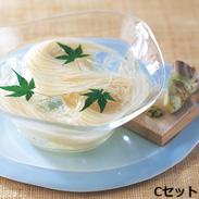 手延べ素麺 豊穣 〔50g×30入り〕