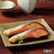 北海道産新巻鮭切身 〔80g×7切れ〕