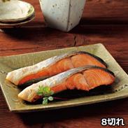 北海道産新巻鮭切身 〔80g×8切れ〕