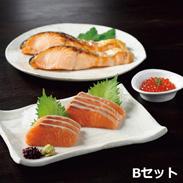 えりも特産セット 3種〔時鮭半切身1.3�s、いくら醤油漬60g×2瓶、時鮭さく造り刺身用150g×2個〕