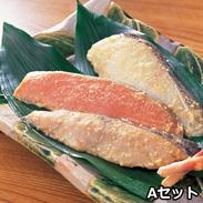 漬魚詰合せ 4種5切れ 〔さわら西京漬 90g×2切れ、(紅鮭粕漬・キングサーモン西京漬・たら粕漬) 各90g×1切れ〕