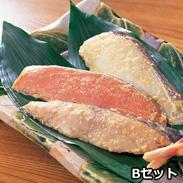 漬魚詰合せ 3種6切れ 〔さわら西京漬・キングサーモン西京漬・たら粕漬 各90g×各2切れ〕