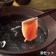沖縄県産豚あぐーしゃぶしゃぶ用セット 900g 〔ロース肉 300g×3個〕