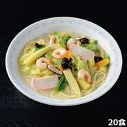 定温熟成長崎ちゃんぽん 20食入り 〔ちゃんぽん麺(乾麺)80g×20袋、スープ20g×20袋〕