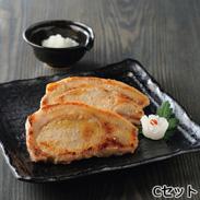 神奈川県産はまかぜポーク 味噌漬 〔ロース味噌漬90g×4切れ〕