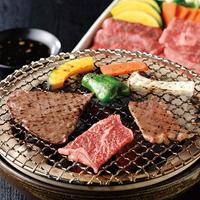 上州牛焼肉用〔肩肉・モモ肉300g〕群馬県産