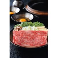 宮崎牛すき焼き用〔肩ロース肉800g〕