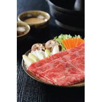 宮崎牛しゃぶしゃぶ用〔サーロイン700g〕九州・宮崎県産
