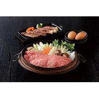 宮崎牛ステーキ・すき焼き用セット〔サーロインステーキ180g×2、肩肉(すき焼き用)850g〕