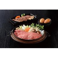 宮崎牛ステーキ・すき焼き用セット〔サーロインステーキ180g×4、肩肉(すき焼き用)850g〕