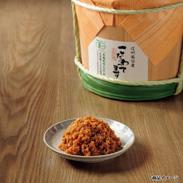 有機米味噌 「こだわってます」 木樽入り 〔3�s×2個〕