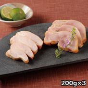 阿波尾鶏・阿波すだち鶏ハム詰合せ 200g×3個 〔阿波尾鶏スモークハム200g、阿波すだち鶏スモークハム200g×2個〕