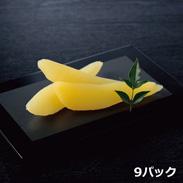塩数の子 〔120g×9〕 大阪府 活魚黒門
