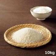 米 こしひかり 山形県産 有機栽培 〔5�s×2入り〕