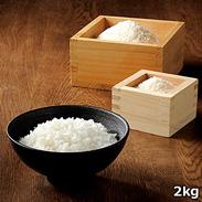 米 つや姫 山形県産 特別栽培 〔2�s〕